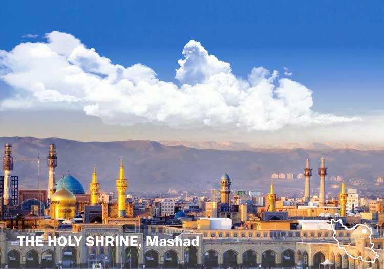 The Holy Shrine, Mashad