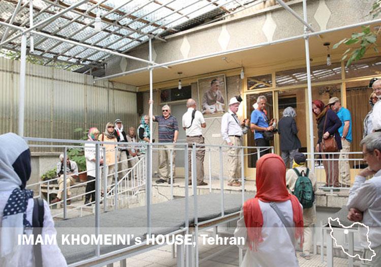 Residence of Imam Khomeini, Tehran