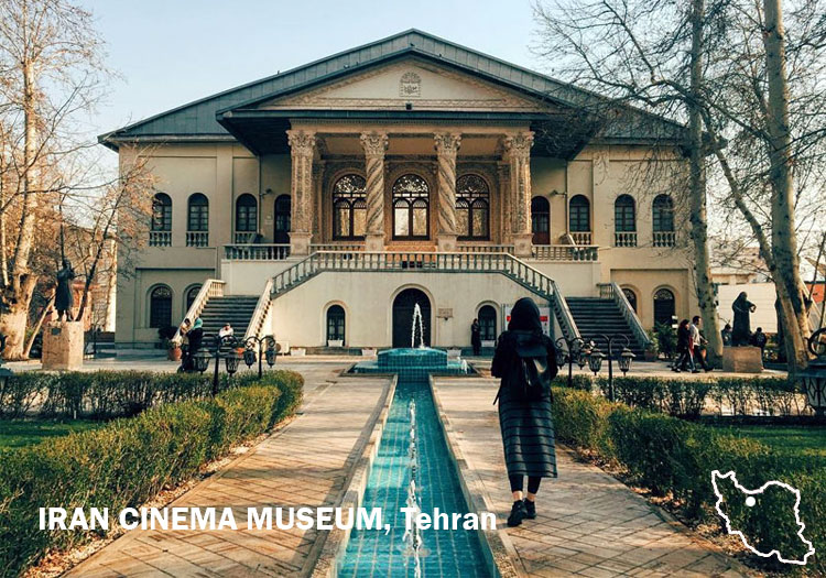 Iran Cinema Museum, Tehran