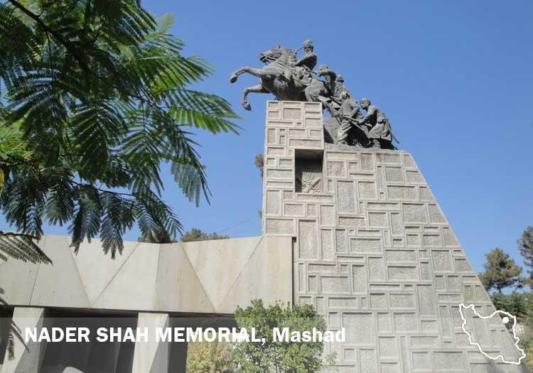 Nader Shah Memorial, Mashad