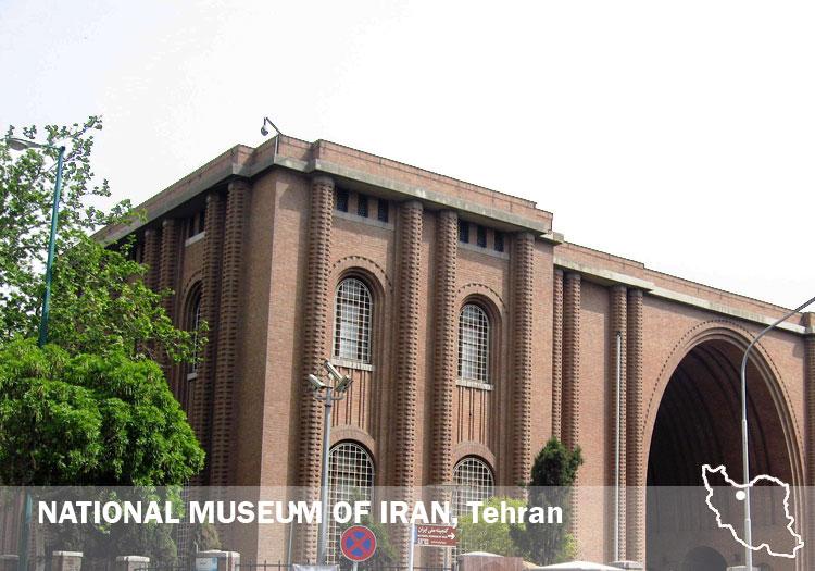 National Museum of Iran, Tehran