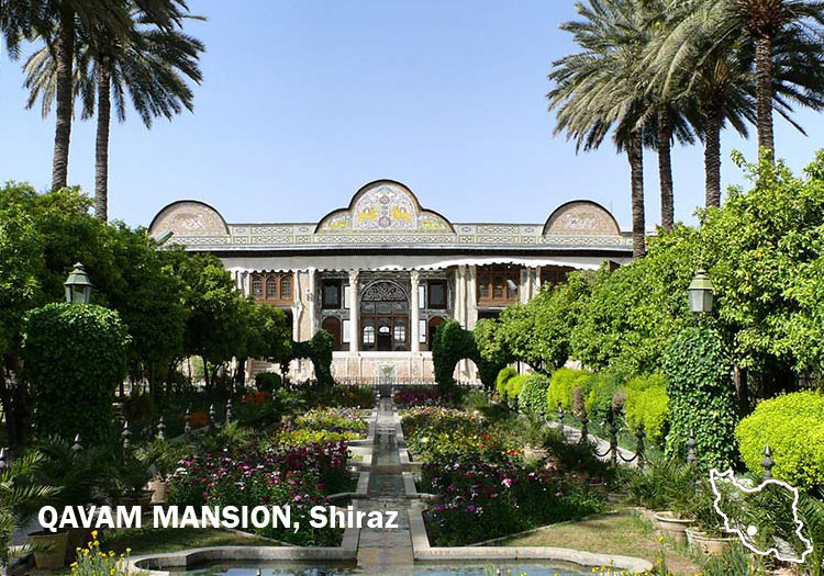 Qavam Mansion, Shiraz