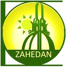 Zahedan Icon