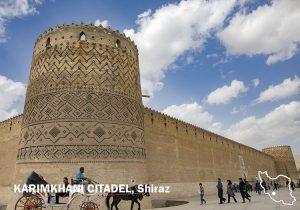 Karimkhani Citadel, Shiraz