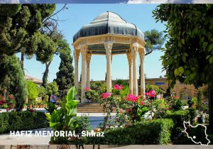 Hafiz Memorial, Shiraz