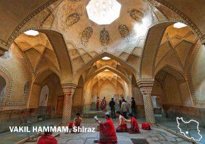 Vakil Hammam, Shiraz