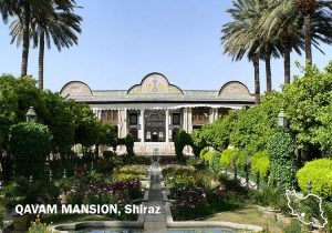 Qavam Mansion