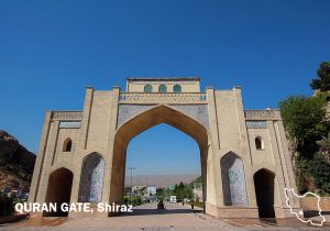 Quran Gate, Shiraz