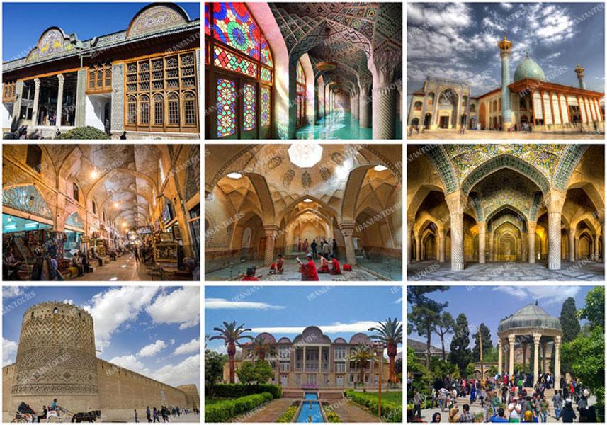 Shiraz City Tour 1