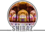 Shiraz Icon