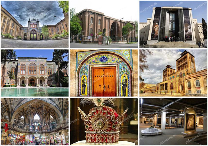 Tehran City Tour 1