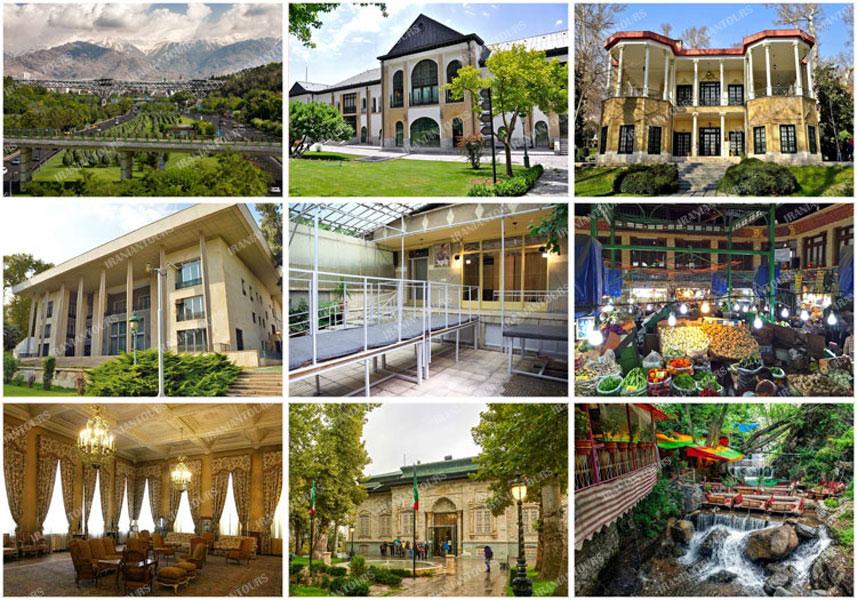 Tehran City Tour 2