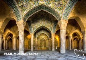 Vakil Mosque, Shiraz
