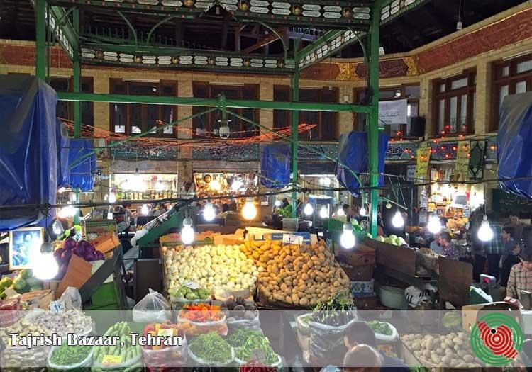 Tajrish Old Bazaar, Tehran