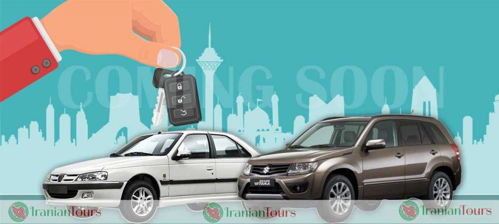 Car Rental in Iran by IranianTours.com