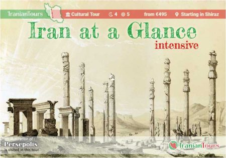 Iran Tour : Iran at Glance (intensive) starting in Shiraz