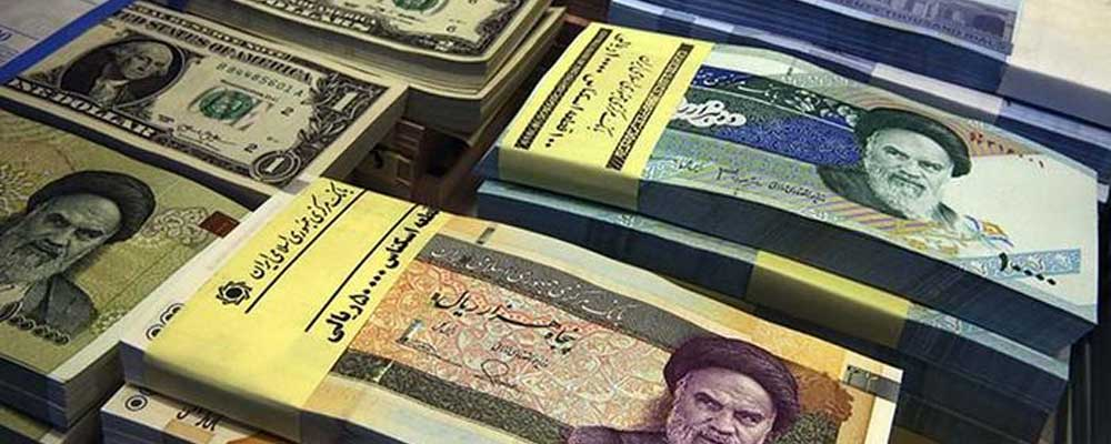 CURRENCY AND MONEY IN IRAN by IranianTours.com