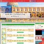 IranianTours.com old website