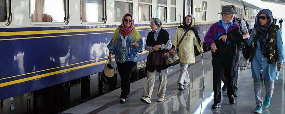 Train Booking by IranianTours.com