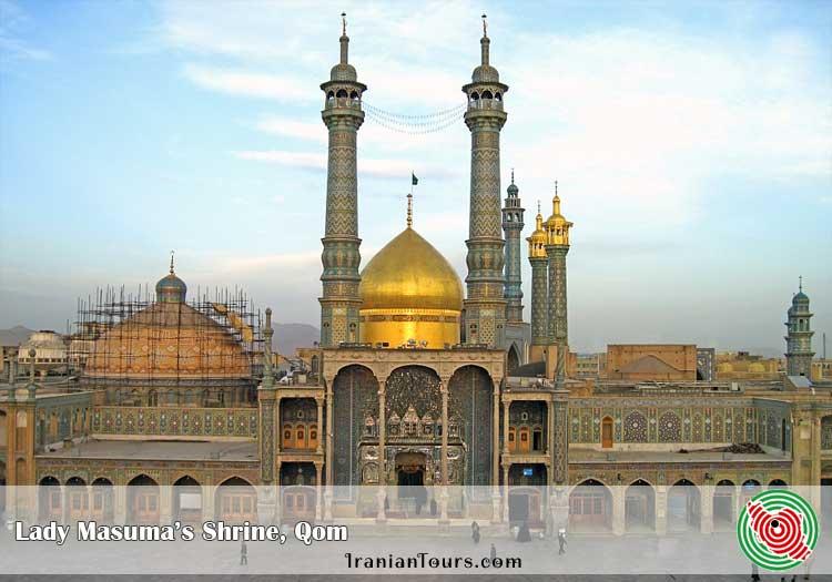 Lady Masuma Shrine, Qom