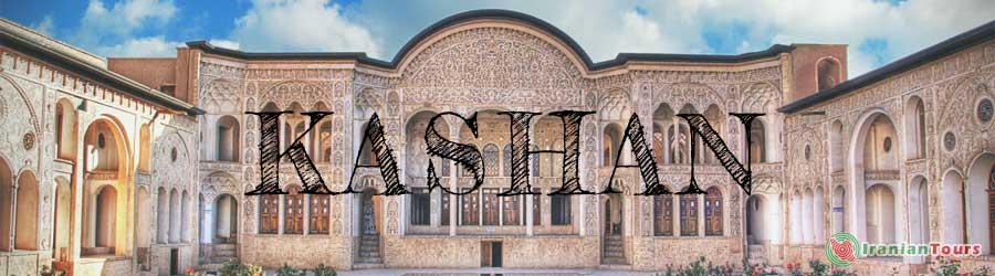 Kashan by IranianTours.com