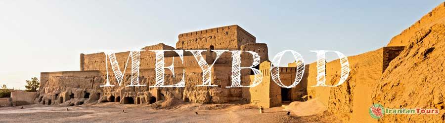 Meybod by IranianTours.com