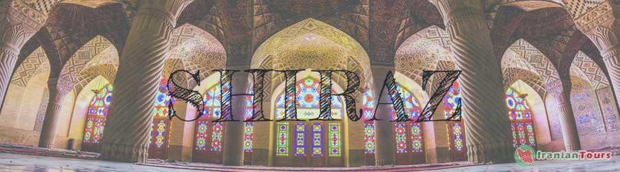 Shiraz by IranianTours.com