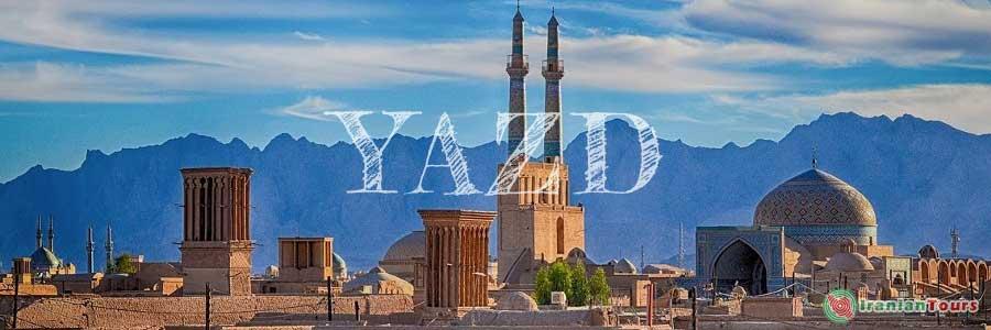 Yazd by IranianTours.com