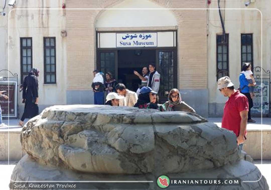 Susa Museum, Susa, Khuzestan