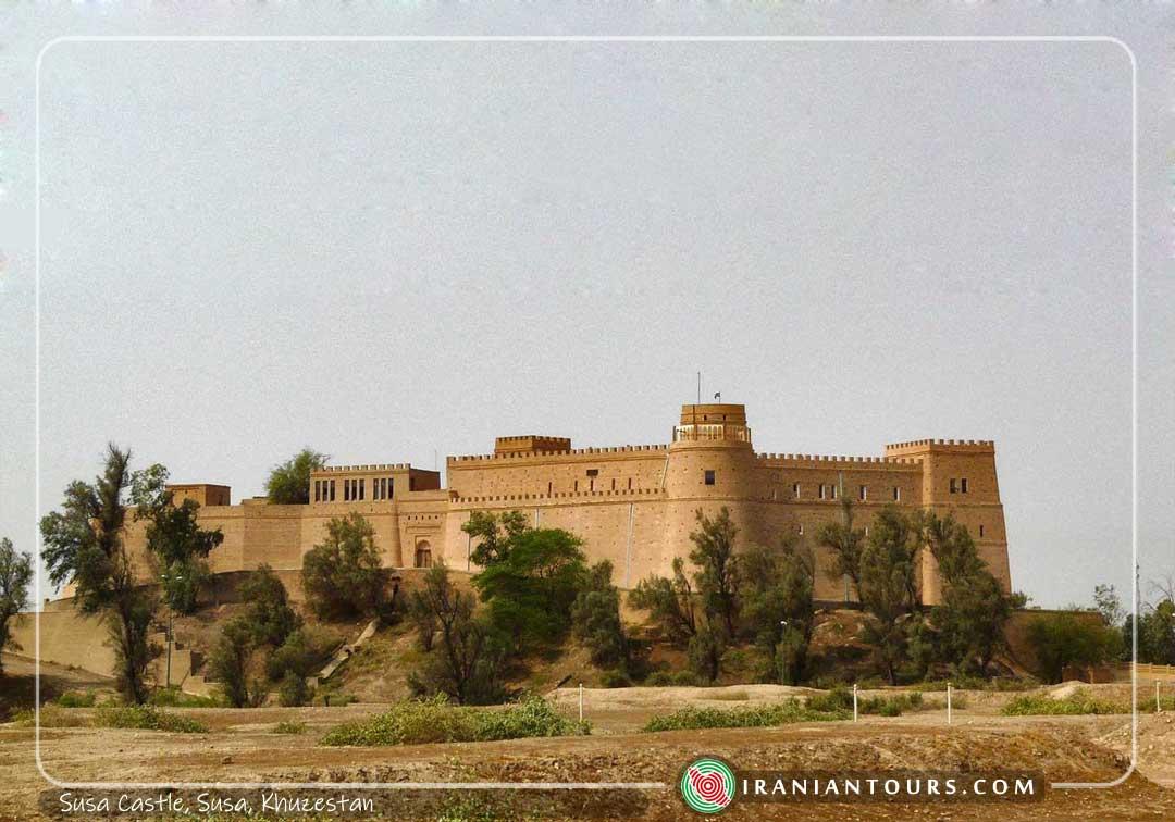 Susa Castle, Susa, Khuzestan