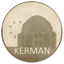 CK11 : Kerman City Tour 1