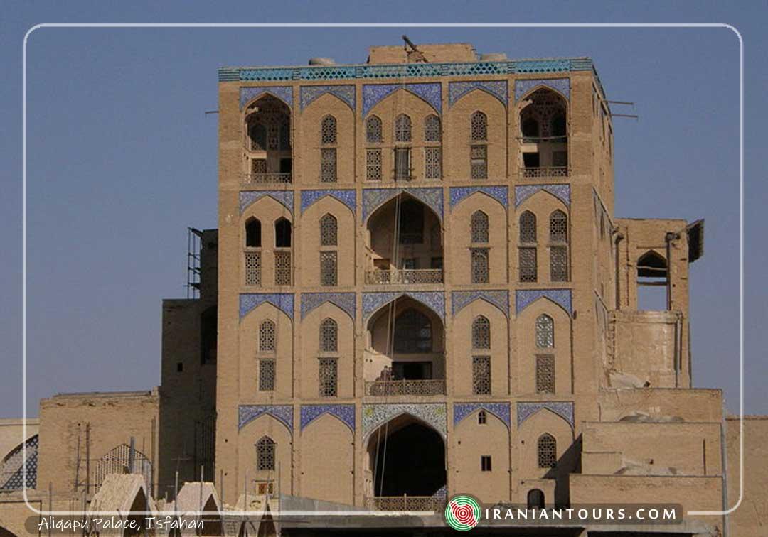 Aliqapu Palace, Isfahan