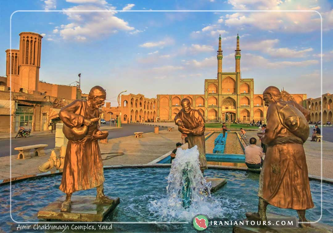 Amir Chakhmagh Complex, Yazd