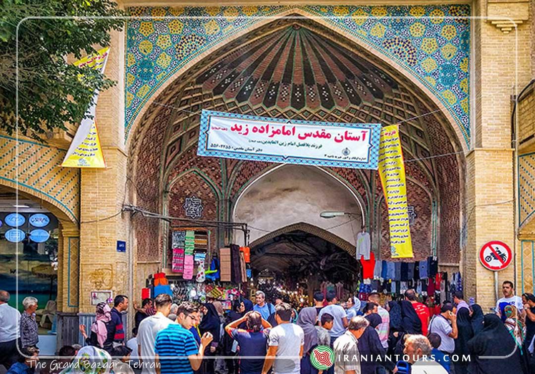 Grand Bazaar, Tehran