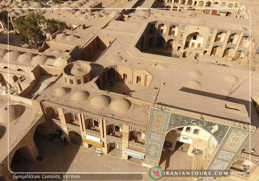Ganjalikhan Complex, Kerman