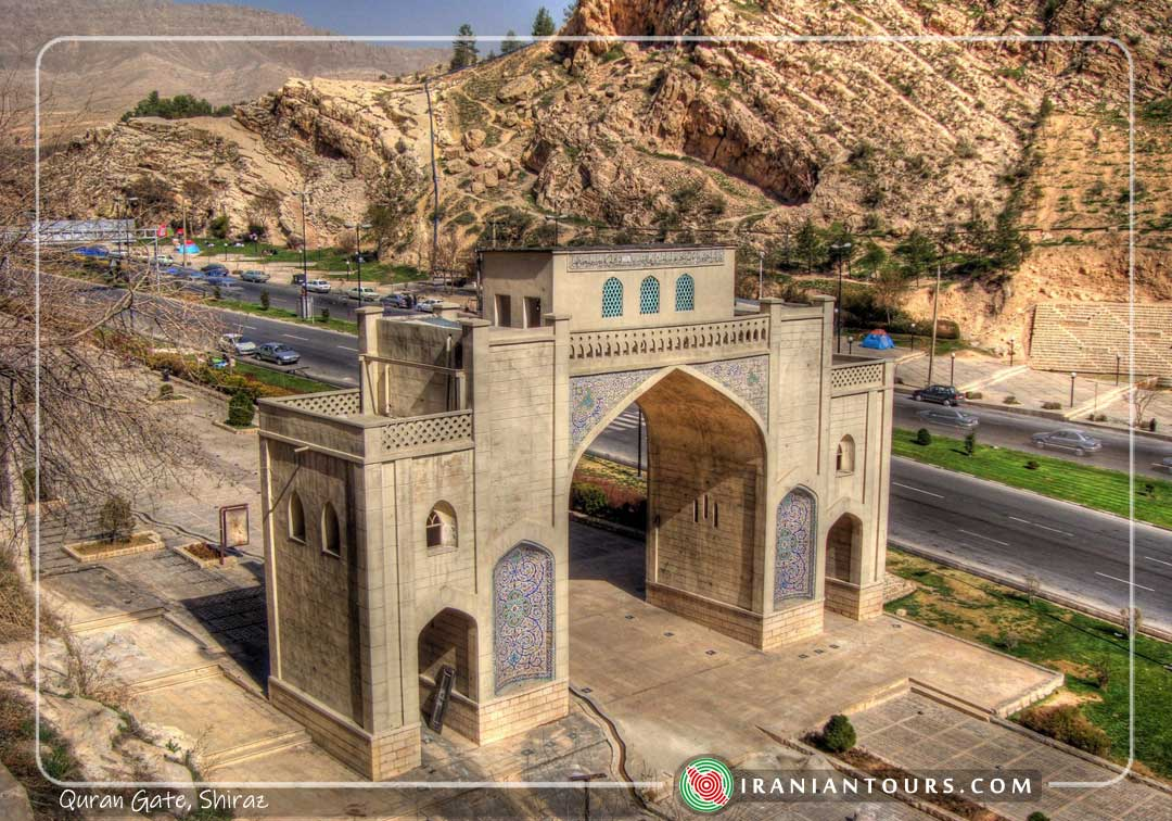 Quran Gate, Shiraz, Fars