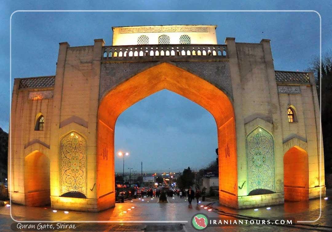 Quran Gate, Shiraz, Fars