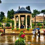 Hafiz Memorial, Shiraz, Fars