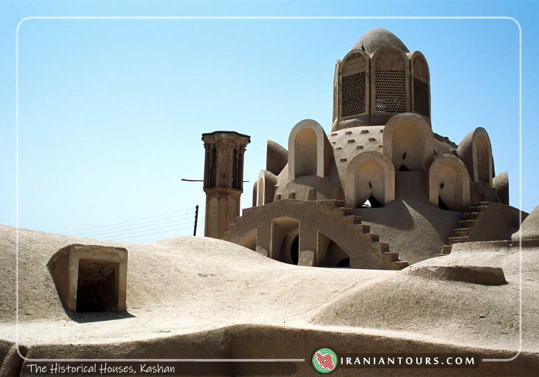 Historical Houses, Kashan