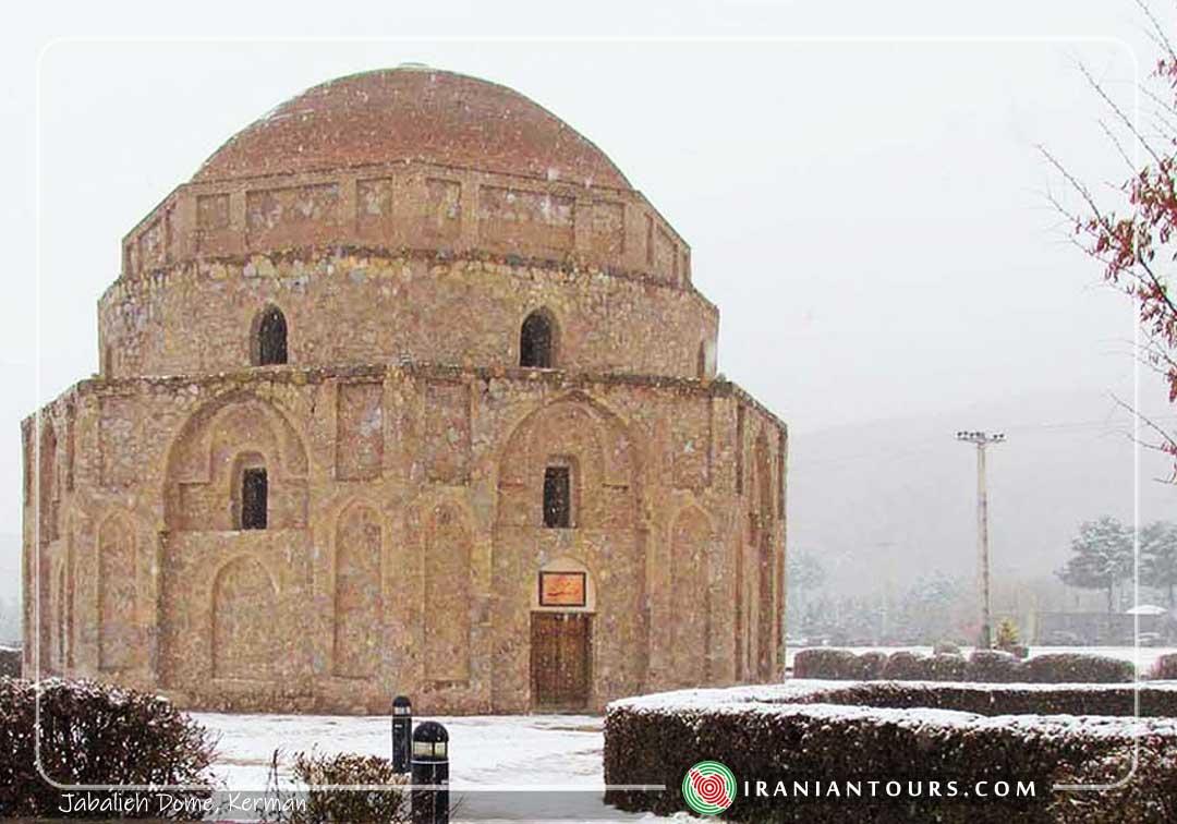 Jabalieh Dome, Kerman