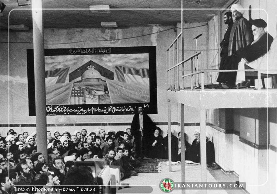 Imam Khomeini's Residence, Tehran