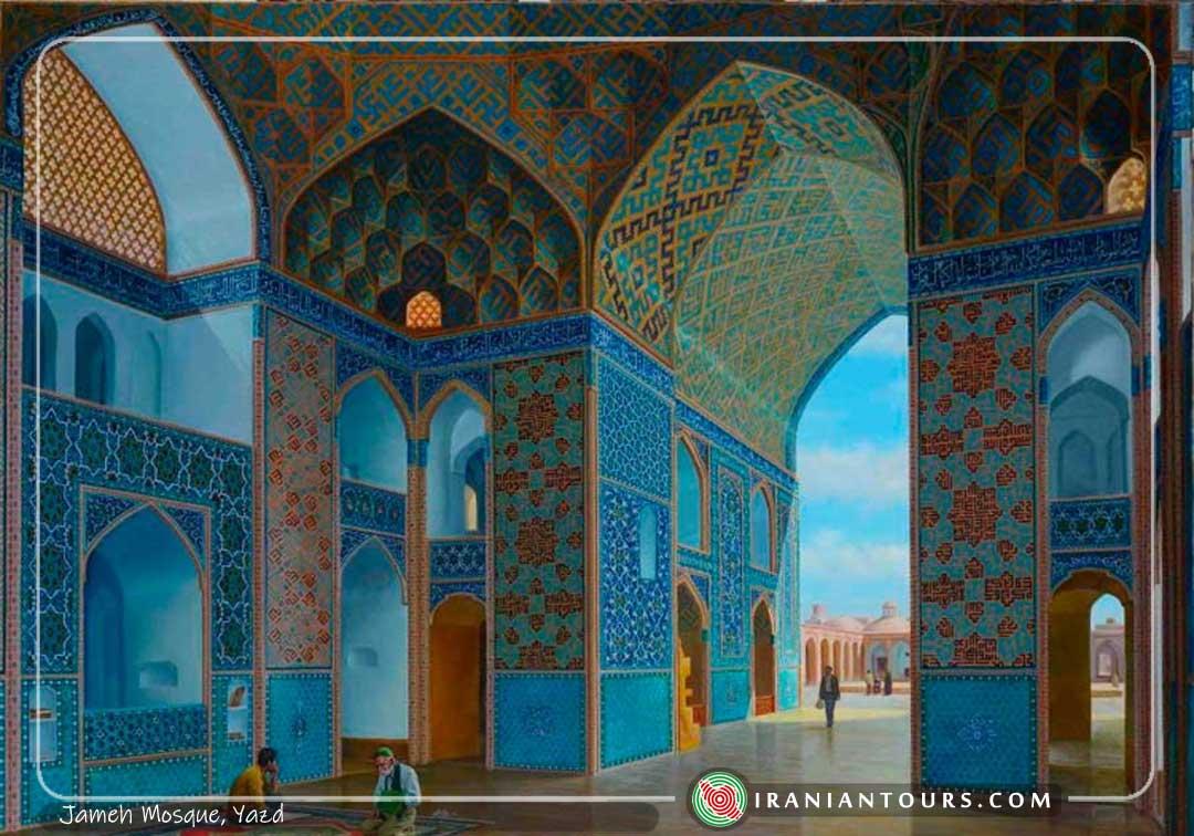 Jameh Mosque, Yazd