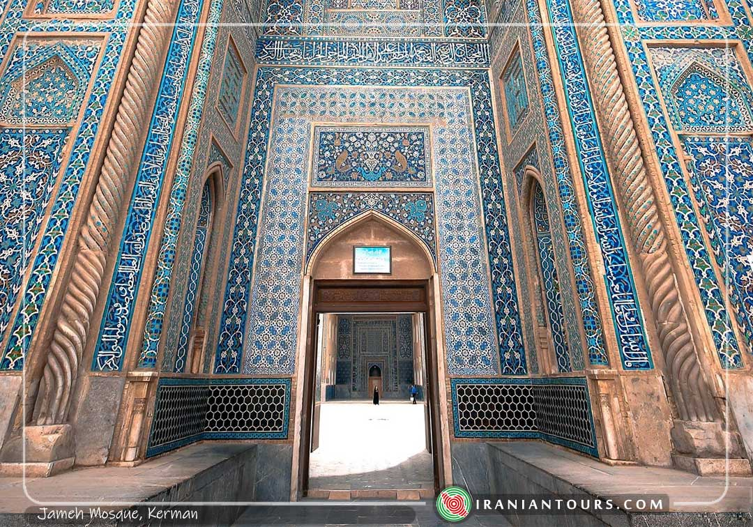 Jameh Mosque, Kerman