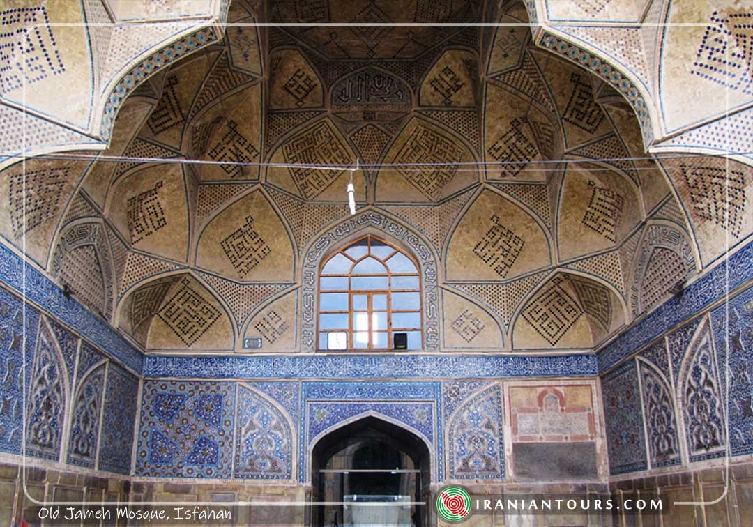 Old Jameh Mosque, Isfahan