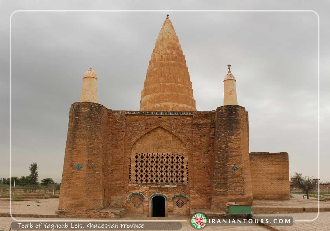 Tomb of Yaghun Leis, Dezful, Khuzestan