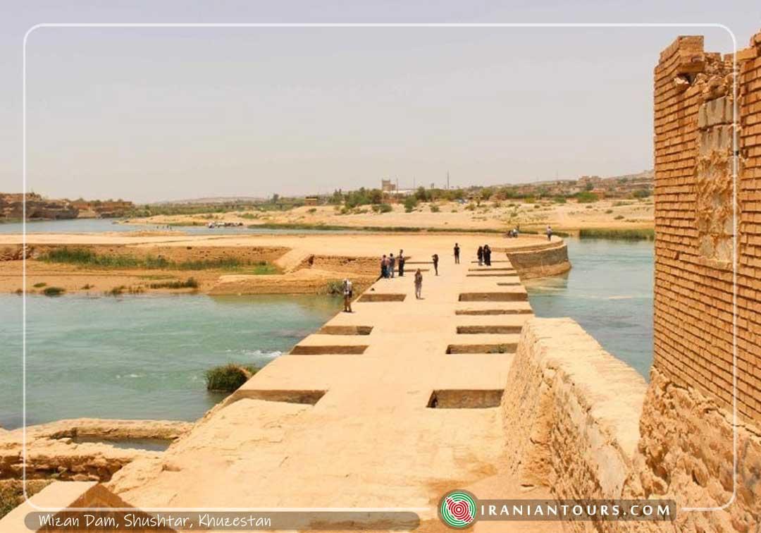 Mizan Dam, Shushtar , Khuzestan