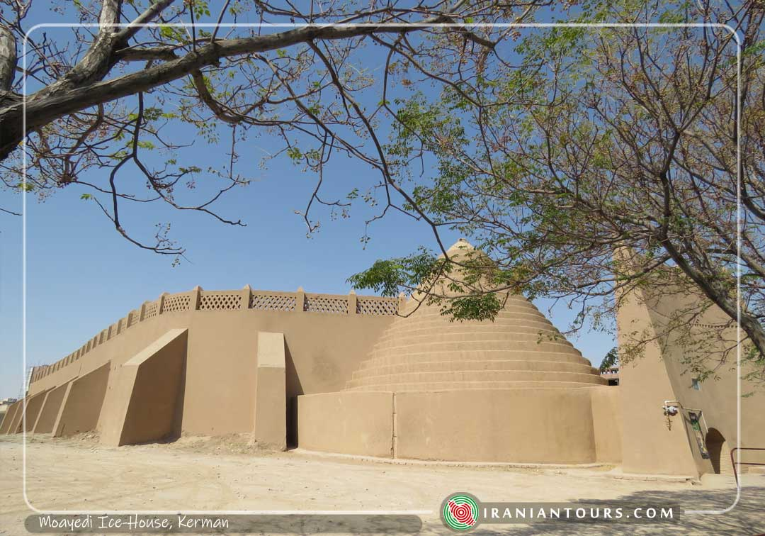 Moayedi Ice-House, Kerman