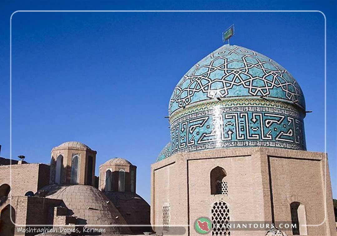 Moshtaghieh Sq., Kerman