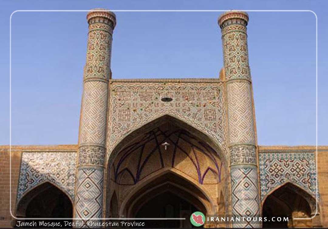 Jameh Mosque, Dezful, Khuzestan