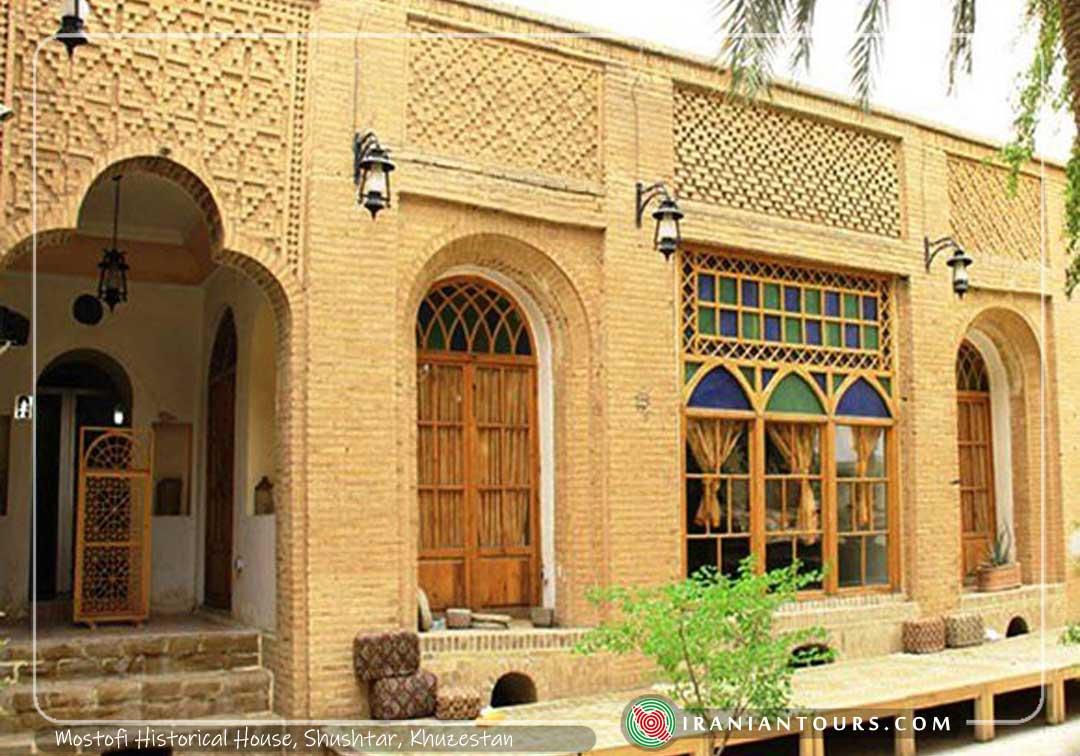 Mostofi Historical House, Shushtar